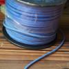 imitation-leather-blue