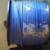 wholesale-imitation-leather-dark-blue