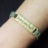 follow-your-heart-antique-bronze-army-green-imitation-leather-single-bracelet