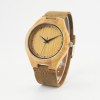 wooden bamboo watch